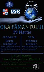 poster-ora-pamantului-logoeditfinal-e1458133510771